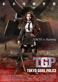 Tokyozankoku
